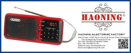 haoning radio hn-s362led